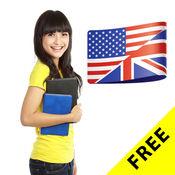 英语语法免费...
