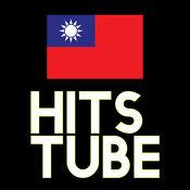 台湾HITSTUBE音乐视频不停播放