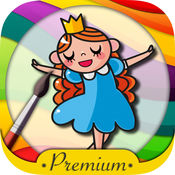 经典童话故事儿童画画游戏(3-6岁宝宝涂色早教育儿益智软件