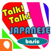 Talk!Talk! 日语单词本 - 初级 1.0.1