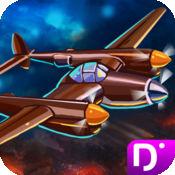 战机模拟器 2