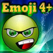 Emoji表情符号4+...
