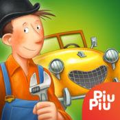 麦克和他的车 — 儿童积木 1.3.4
