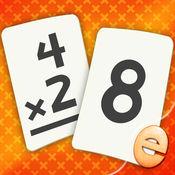 乘闪存卡游戏趣味数学实践 2.4