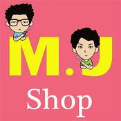 M.J膜速屋包膜配件3C專賣店 2.22.0