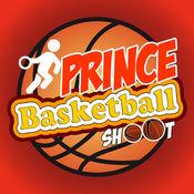 篮球王子射击 1