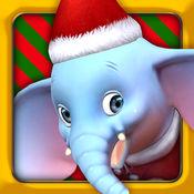 小耳朵:你的宠物小象 1.4