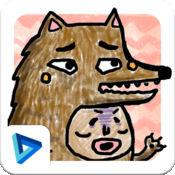 小彤狼人杀 Siu Tung Werewolves