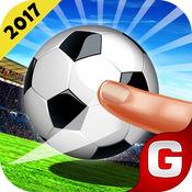 轻弹 足球 踢 足球 目的 射击 游戏 1