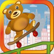滑板熊 1.2.0
