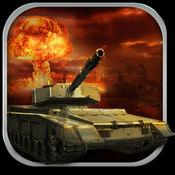 坦克战争2016 - 现代坦克和装甲的敌人战二战胜利的世界 1