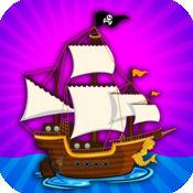 疯狂的海盗逃离挑战 FREE - 极端油轮船舶战斗冒险 1