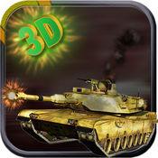 坦克战打世界 1.1