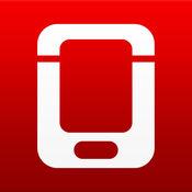 BIZLINE -BYOD時代を切り拓く内線、チャットツール- 1.01.