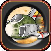 草图平面武装直升机 - 空战战场的使命临 1