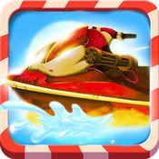 滑雪赛艇3D 1.02