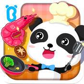 宝宝小厨房-小厨师做饭游戏-宝宝巴士 9.12.0000