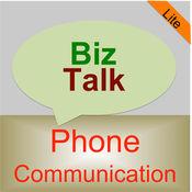 BizTalk-商务英语-电话沟通Lite 2
