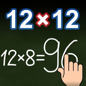 乘法表 12x12 3.1.0