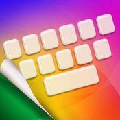 键盘皮肤换 – 最好集合个性化键盘美麗的設計 1.1