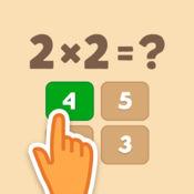乘法表 - 数学