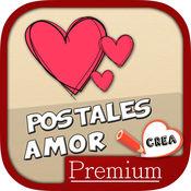 爱卡-创建图片和浪漫的消息-溢价 1