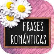 爱和浪漫的短语...