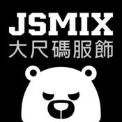 JSMIX大尺碼潮流服飾 2.22.0