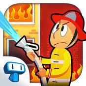 Firefighter Academy - 消防队员游戏 1.2.2