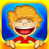 儿童乐地 - 帮你找到最近的儿童开心地,无论你在世界上的哪