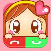 来电大头贴专业版 - 粉色情人节特辑 for iOS 8
