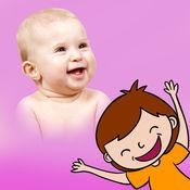 孩子们的 人体指南, 互动的方式教给你的孩子的人体器官 2