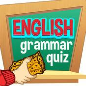 英语 语法 测验 – 免费 測試 你 的 知識 1