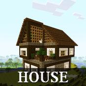 3D我的世界沙盒游戏像素房子建造 专业版 1