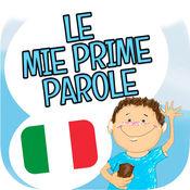 我的第一个词 - 学习意大利语的孩子 2.1