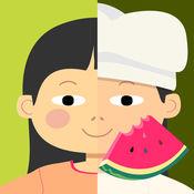 我的食物––给孩子们的营养 1.1.2