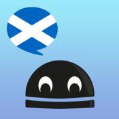学习苏格兰盖立语动词 Pro - LearnBots 6.6.0