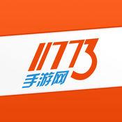 11773手游网—手...