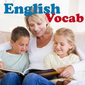 练习简单阅读英文字母游戏 1
