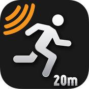 VO2最大哔声测试aka步行者,睡眠和穿梭运行 1.6