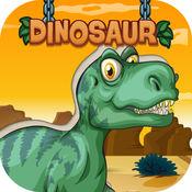 恐龙智力游戏 简...