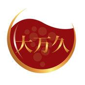 大酒 – 运送葡萄酒至中国 7