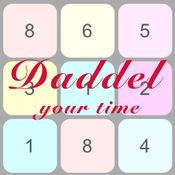 Daddel - 玩数字游戏 2.7