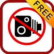沉默相机 - 间谍相机免费 1