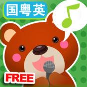 爱唱歌的小熊