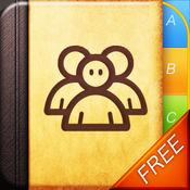 超简单分组免费版 3.1