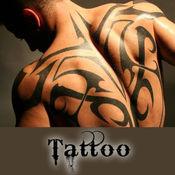 纹身车身设计 - 设计的车身,龙纹身设计师 1.1