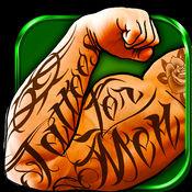 纹身照片编辑器。真正的墨水纹身照片 1