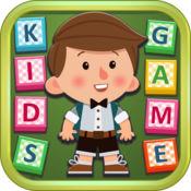 教育儿童游戏 - 学习游戏的孩子 1