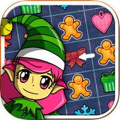 小精灵的圣诞糖果粉碎 — — 教育游戏的孩子们从 5 岁 1